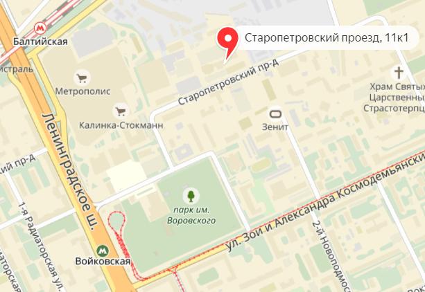 Независимый финансовый советник Владимир Авденин - контакты