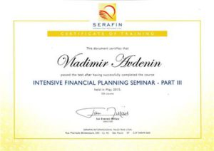 Владимир Авденин свидетельство о прохождении курса по финансовому планированию жизни