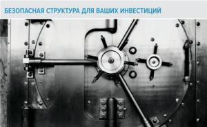 Investors Trust - безопасная структура для ваших инвестиций