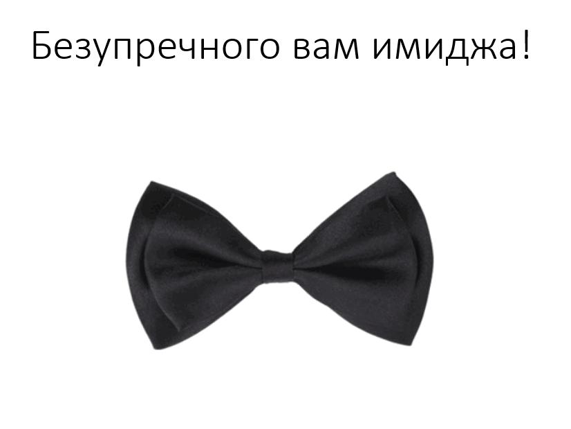 Финансовый советник Владимир Авденин консультация
